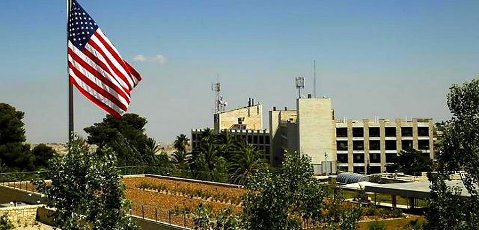 Консульство США в иерусалимском районе Арнона