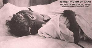 Еврейская жертва арабского погрома в Хевроне, 1929 год