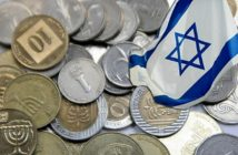israec