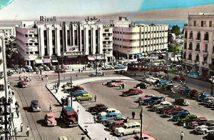 Бейрут
