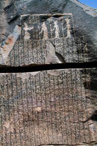 1388076793_912528219_4_seheil-rock-carvings-eg052654jhp