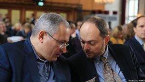 Михаил Ходорковский и Владимир Кара-Мурза-мл.