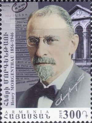 Марка Армении, посвященная Генри Моргентау