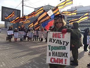 Пикет на московской улице: «Крым наш», а Трамп уже «не наш»