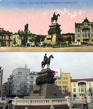София до и после войны