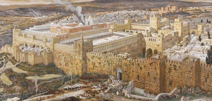 Второй Иерусалимский храм
