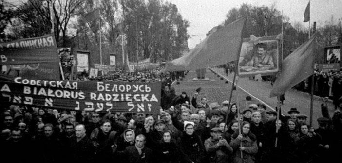 Плакат на идише. Митинг в Гродно, сентябрь 1939 года.