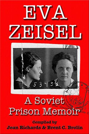 Книга воспоминаний о советской тюрьме, Работы Евы Цайзель.