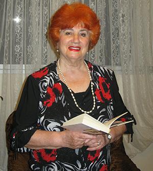 Вера Набедрик