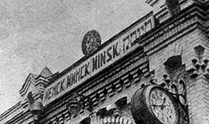 Антисемитские листовки, разбросанные у филармонии в Ужгороде