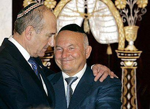 Эхуд Ольмерт и Юрий Лужков
