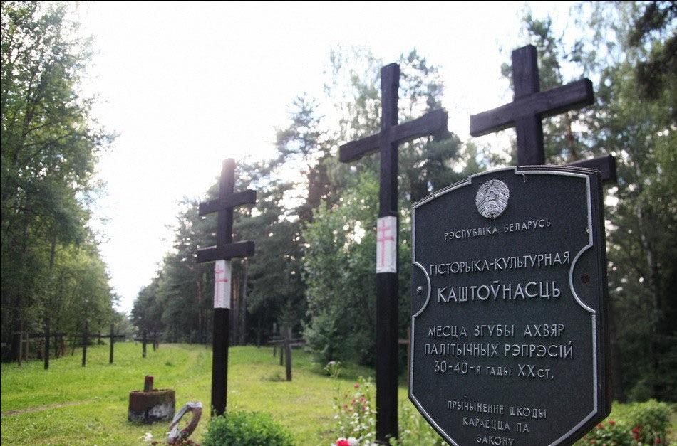 Кресты на месте захоронения убитых в Куропатах.