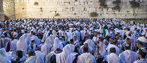 У Стены Плача. Иерусалим