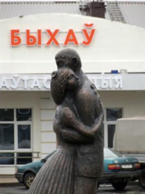 Скульптура Андрея Воробьева