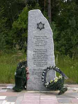 Памятник на месте расстрела евреев в Быхове