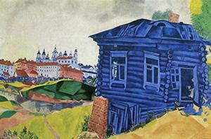 Дом Шагала