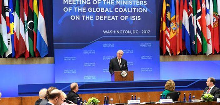 Глобальная коалиция 68-ми в Вашингтоне. Выступление Рекса Тиллерсона