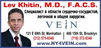 Dr. Khitin