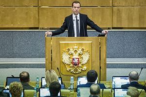 Дмитрий Медведев вГосдуме