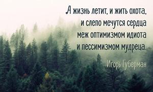 ajizn-letit-copy