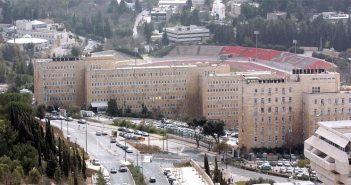Правительственные здания в Иерусалиме