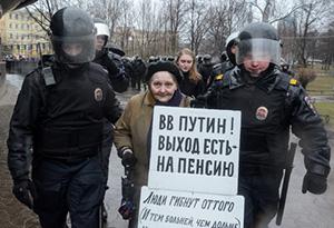 Акция «Надоел» вСанкт-Петербурге 29апреля