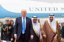 Дональду Трампу оказали в Саудовской Аравии торжественный прием.