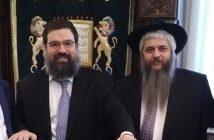 Раввины Леви Шемтов и Моше-Реувен Асман в синагоге The SHUL в Вашингтоне.