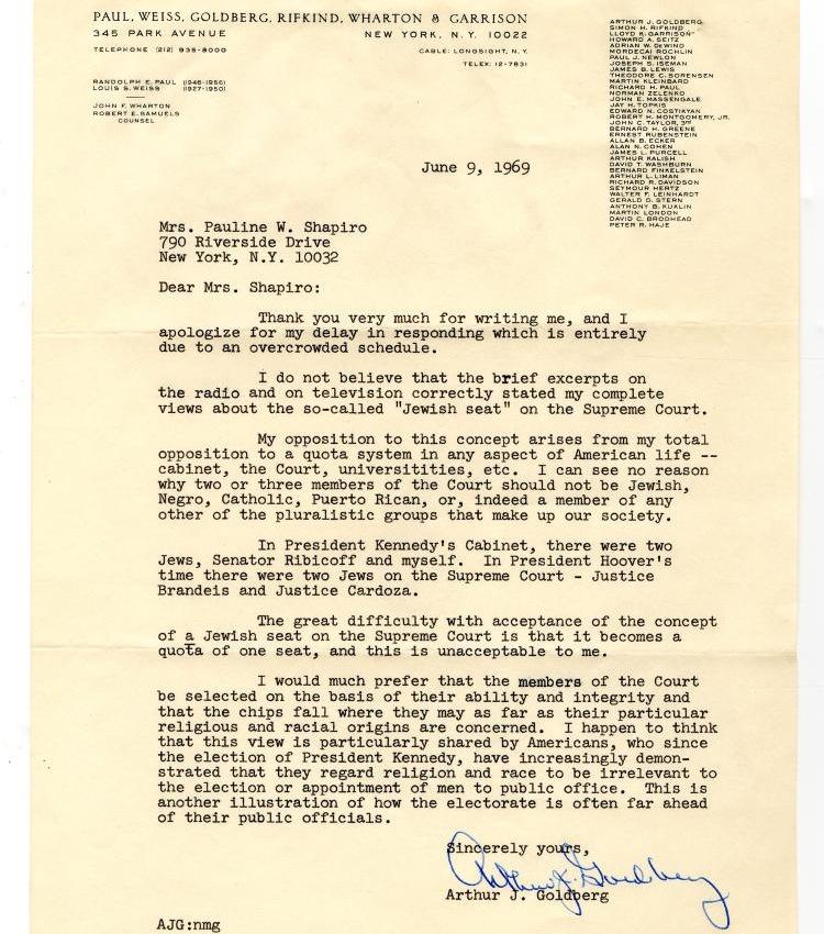 """Письмо Артура Гольдберга против """"еврейских квот"""", 1969 г."""