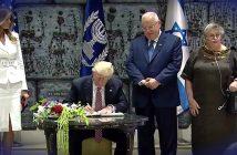 Трамп в Музее Израиля: Израиль - родина еврейского народа