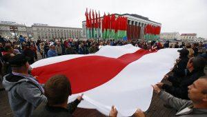 Антивоенная акция белорусской оппозиции в Минске