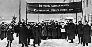 Борьба с вредителями и саботажниками, 30-е годы