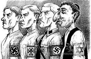 jews-as-nazi