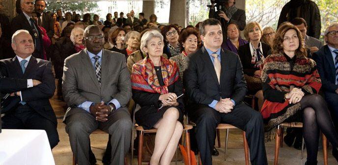 Ноябрь 2015 г. Церемония поминовения ПМ Ицхака Рабина. В центре - Ирина Бокова, Гендиректор ЮНЕСКО, протащившая юдофобскую резолюцию об отсутствии еврейского наследия в Израиле