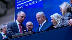 Нетаниягу призвал инвестировать в Израиль