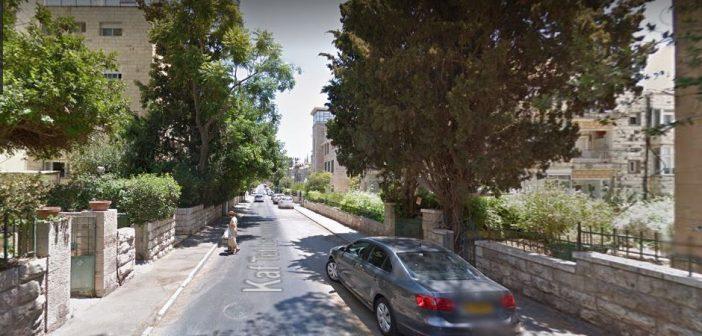 Иерусалим. Ул. 29 ноября. Фото Гугль