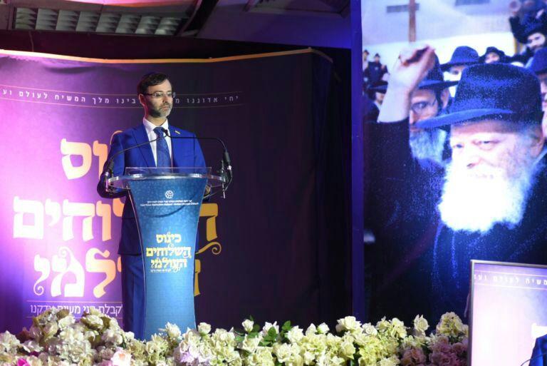 Георгий Логвинский на съезде ХАБАДа в Нью-Йорке