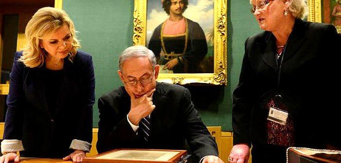 Биньямин и Сара Нетаниягу знакомятся с оригиналом Декларации Бальфура