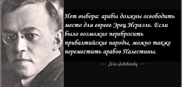 jabotinsky_r