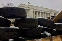 Лагерь сторонников Михеила Саакашвили возле Верховной Рады Украины в Киеве. Фото: FB-страница Григория Кузнецова.