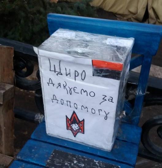 Свастика на коробке сбора пожертвований в палаточном лагере сторонников Саакашвили в Киеве. Фото: Юрий Радченко.