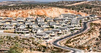 Поселок Эц Эфраим