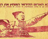 Репортажи революции