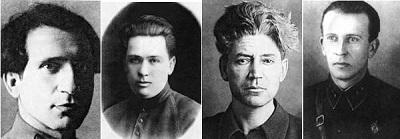 Народные комиссары внутренних дел 1936-38 годов