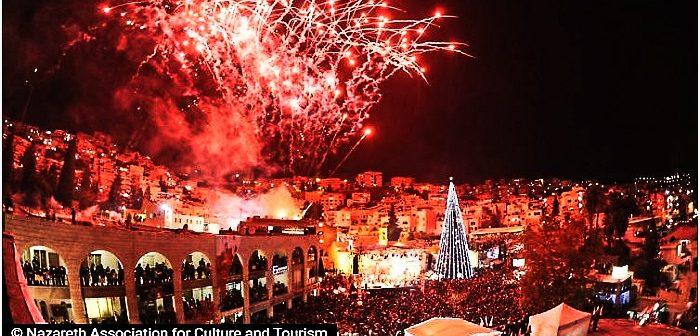 Празднование Рождества в Назарете. Реклама 2016 г.