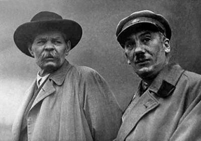Максим Горький и Генрих Ягода