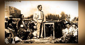 Д. Бен Гурион выступает на митинге, посвященном созданию Гистадрута строителей. 1924