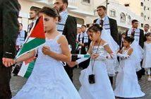 Свадьба в Газе. Спасибо ХАМАСу за наше счастливое детство!