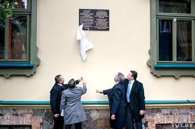 Открытие мемориальной доски в Лошице. Фото: Вадим Замировский.