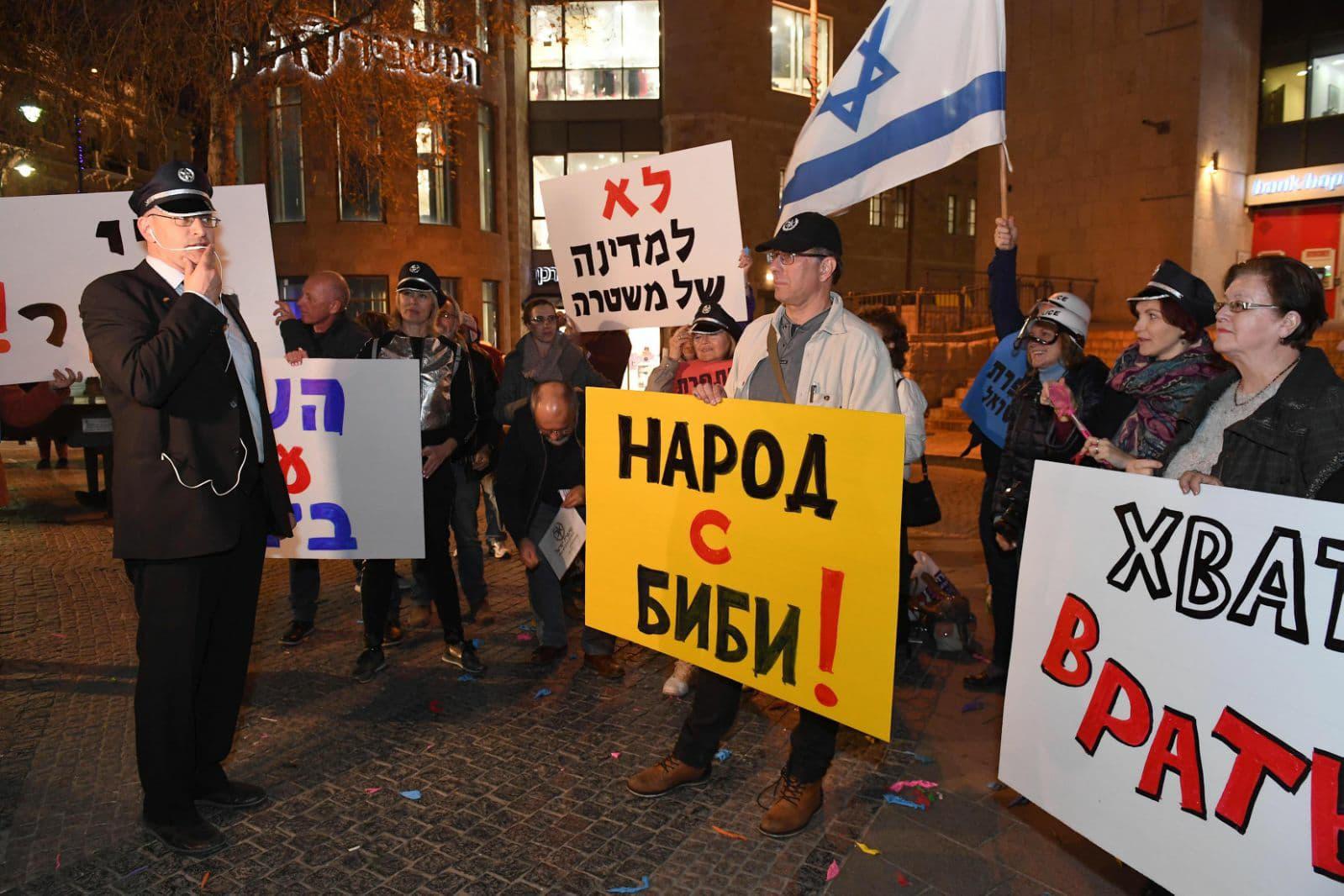 nepomiashchiy_sasha_action_bibi_1-03-18_3